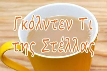 Γκόλντεν Τι (Golden Tea), της Στέλλας