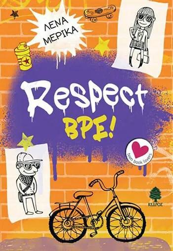 Respect βρε!