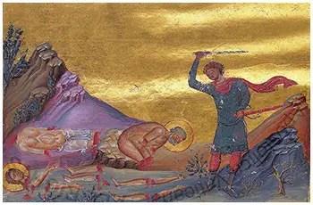 Άγιος Γαλακτίων και Αγία Επιστήμη