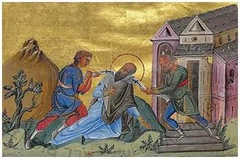 Άγιος Παύλος Αρχιεπίσκοπος Κωνσταντινουπόλεως