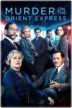 Έγκλημα στο Οριάν Εξπρές – Murder on the Orient Express – 2017
