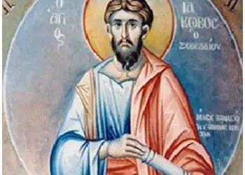 Άγιος Ιάκωβος ο Απόστολος και υιός του Ζεβεδαίου
