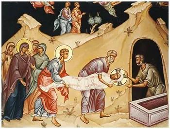 Η ταφή του Ιησού