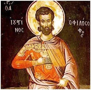 agios ioustinos apologitis filosofos - Άγιος Ιουστίνος ο Απολογητής και φιλόσοφος