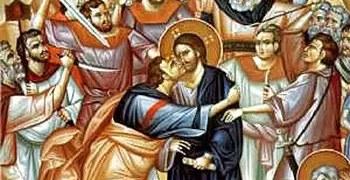 Ιούδας ο Ισκαριώτης