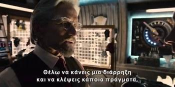 Ant-Man – 2015