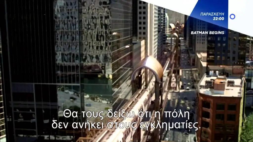 Batman Begins - 2005