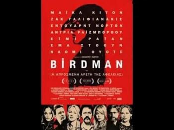 Birdman ή Η Απρόσμενη Αρετή της Αφέλειας – 2014