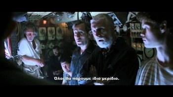 Επιχείρηση: Μαύρη Θάλασσα – Black Sea – 2014