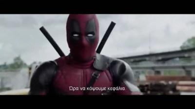 deadpool 2016 - Deadpool - 2016