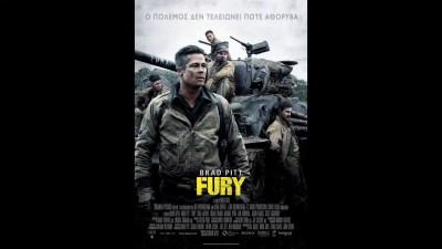 fury 2014 - Fury - 2014