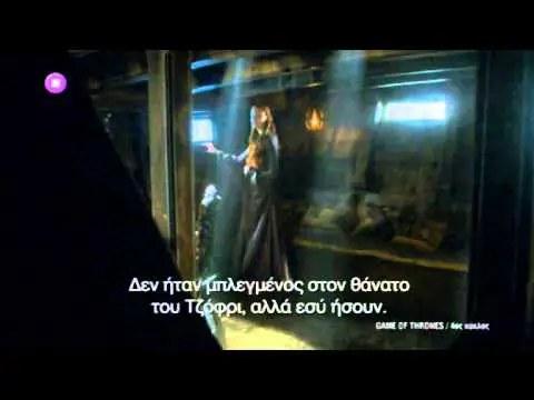 Game of Thrones: Oathkeeper – Season 4 / Episode 4 – 2014