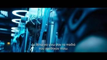 Ο Λαβύρινθος: Πύρινες Δοκιμασίες – Maze Runner: Scorch Trials – 2015