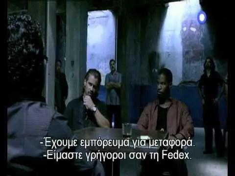 Οι Σκληροί του Μαϊάμι - Miami Vice - 2006