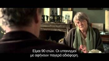 Ενα Σπίτι στο Παρίσι – My Old Lady – 2014