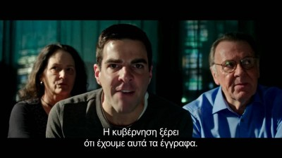 snowden 2016 - Snowden - Σνόουντεν - 2016