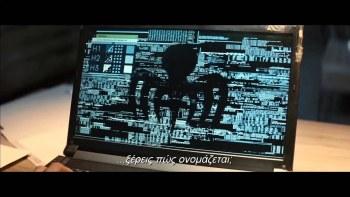 Spectre – 2015