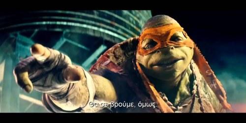 Χελωνονιντζάκια – Teenage Mutant Ninja Turtles – 2014
