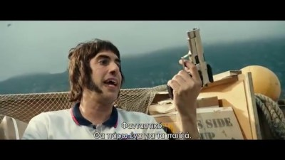 the brothers grimsby 2016 - Πρακτοράτζα - The Brothers Grimsby - 2016