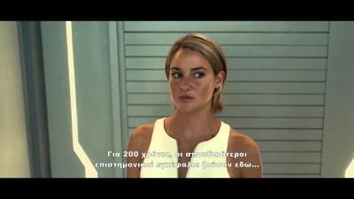 the d - Αφοσίωση - Η Τριλογία της Απόκλισης - The Divergent Series: Allegiant - 2016