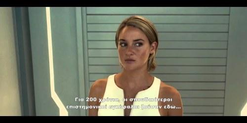 Αφοσίωση – Η Τριλογία της Απόκλισης – The Divergent Series: Allegiant – 2016