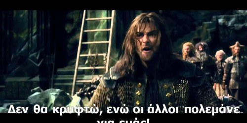 Χόμπιτ: Η μάχη των πέντε στρατών – The Hobbit: The battle of the five armies – 2014
