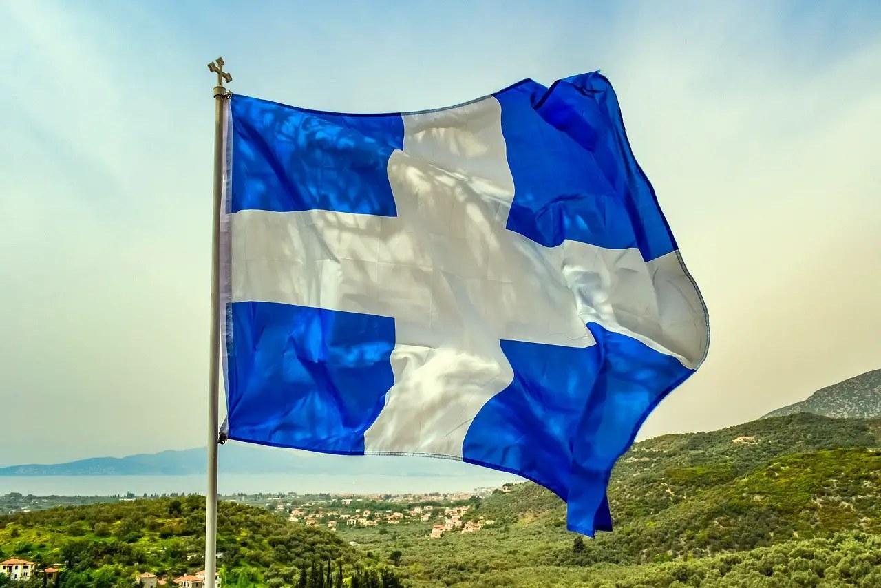 Greek Flag Ελληνική Σημαία