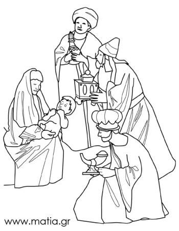 Το Θείο βρέφος, η Παρθένος και οι τρεις μάγοι