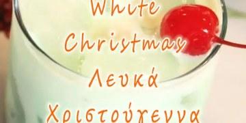 White Christmas – Λευκά Χριστούγεννα