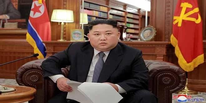 KIM JONG UN - nouvel an
