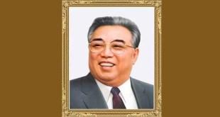 Généralissime KIM IL SUNG (1912-1994), Fondateur de la Corée socialiste, Eternel Président de la République Populaire Démocratique de Corée