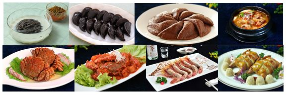 3) La cuisine de la région Hamkyong