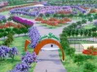 Com investimento de R$ 13,6 milhões, Sinop terá parque Jardim Botânico