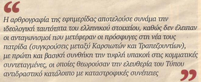arthroEpenduti2