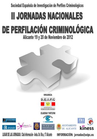 II Jornadas Nacionales de Perfilacion Criminologica.