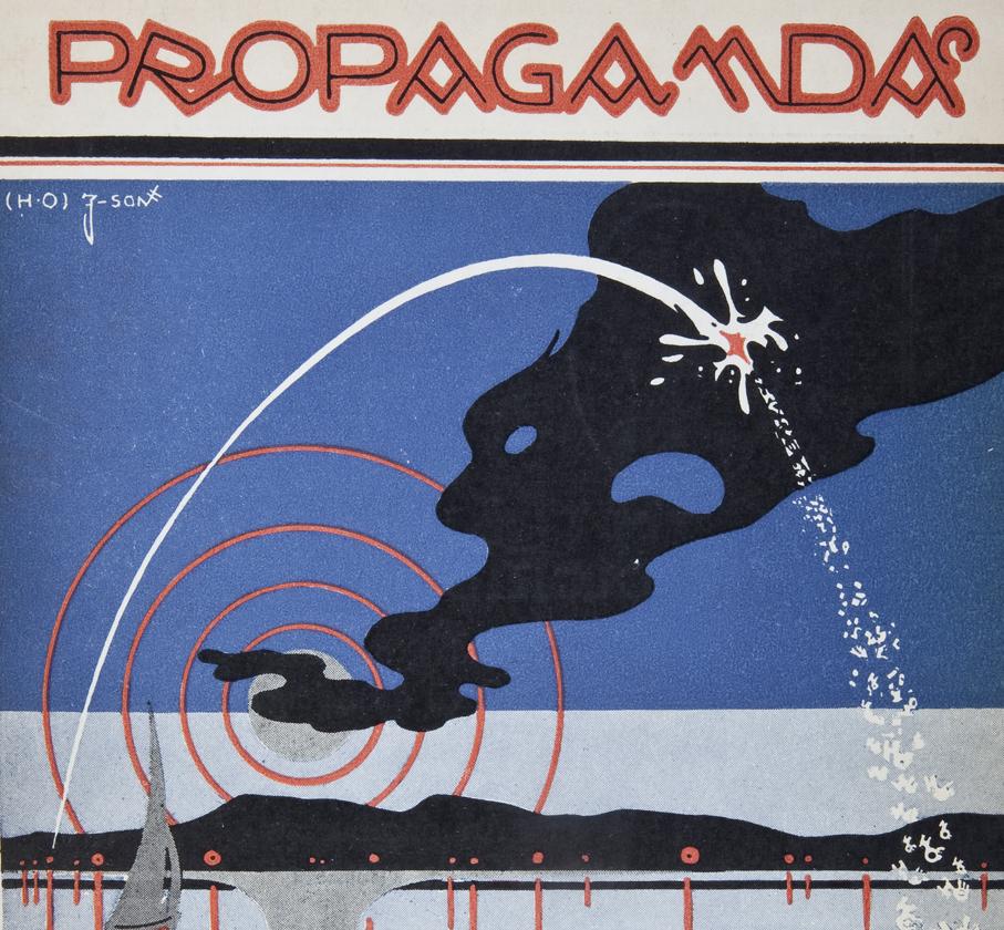 Arne Johnson ved Høydahl Ohme utformet denne sjarmerende Propaganda-forsiden i 1928. (Utsnitt)