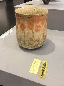陶芸教室の羽二生先生が県展で県議会議長賞を受賞されました