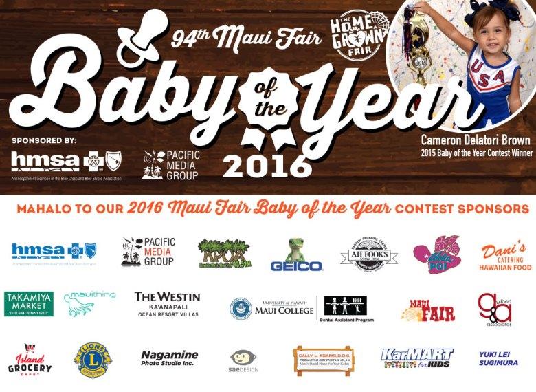 babycontest-mast2-sponsors