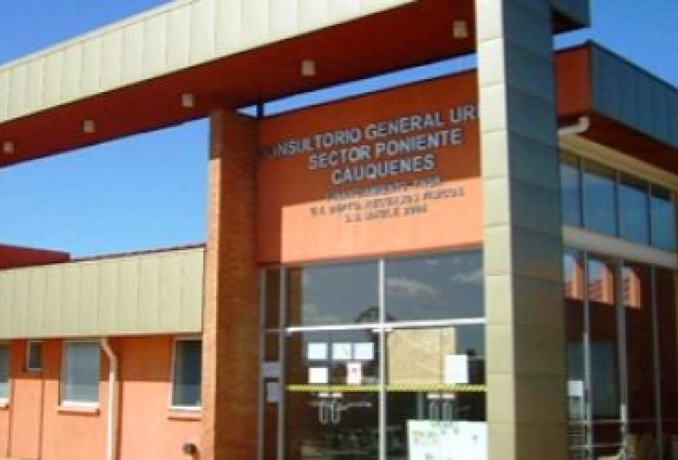 Municipalidad de Cauquenes adquiere máquinas para atención oftalmológica de última generación