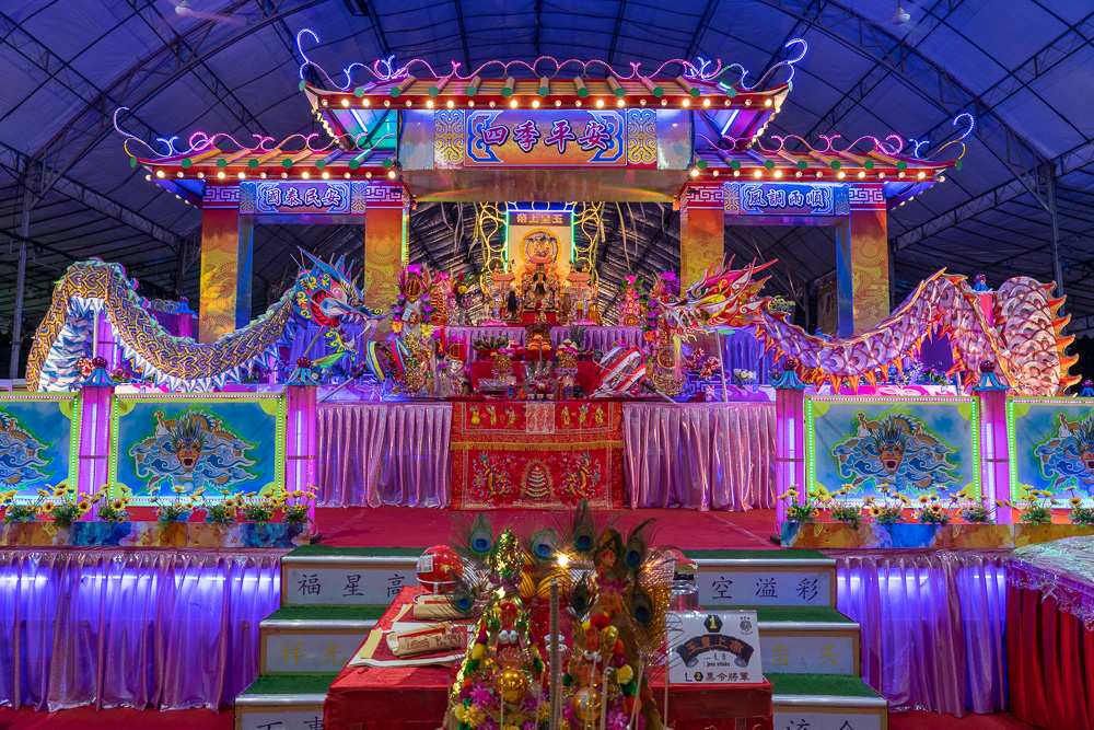 Decorated Alter for the Hungry Ghost Festival