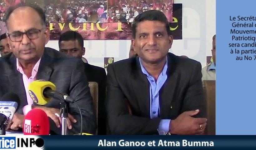 Alan Ganoo et Atma Bumma