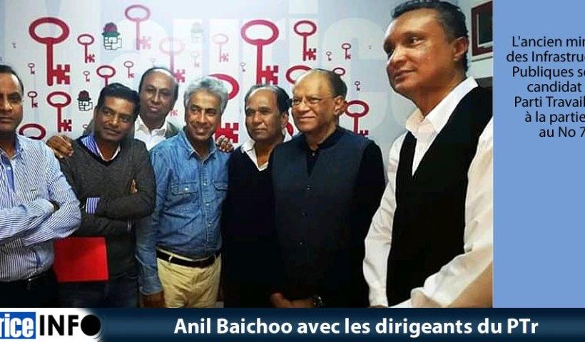 Anil Baichoo avec les dirigeants du PTr