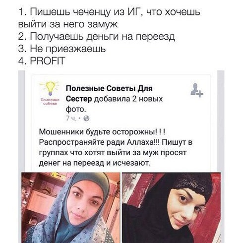 cecene