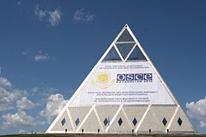 Il simbolo dell'OSCE
