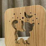 Amuzocity Lampe de Table de Nuit en Bois Créative 3D Découpe Veilleuse Maison Chambre Décor Enfant Cadeau