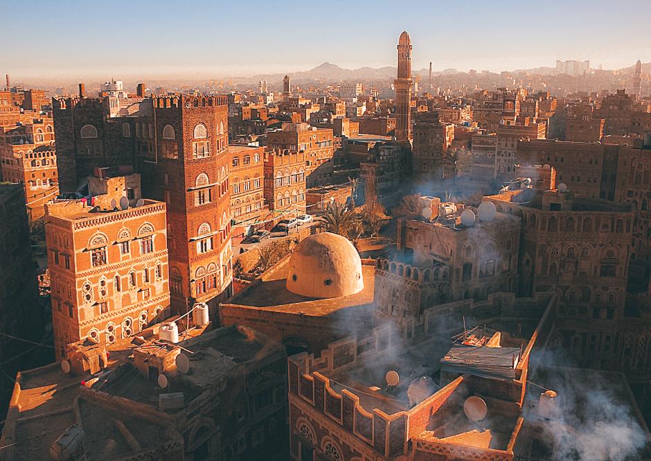 The beautiful UNESCO Heritage Site of Sanaa