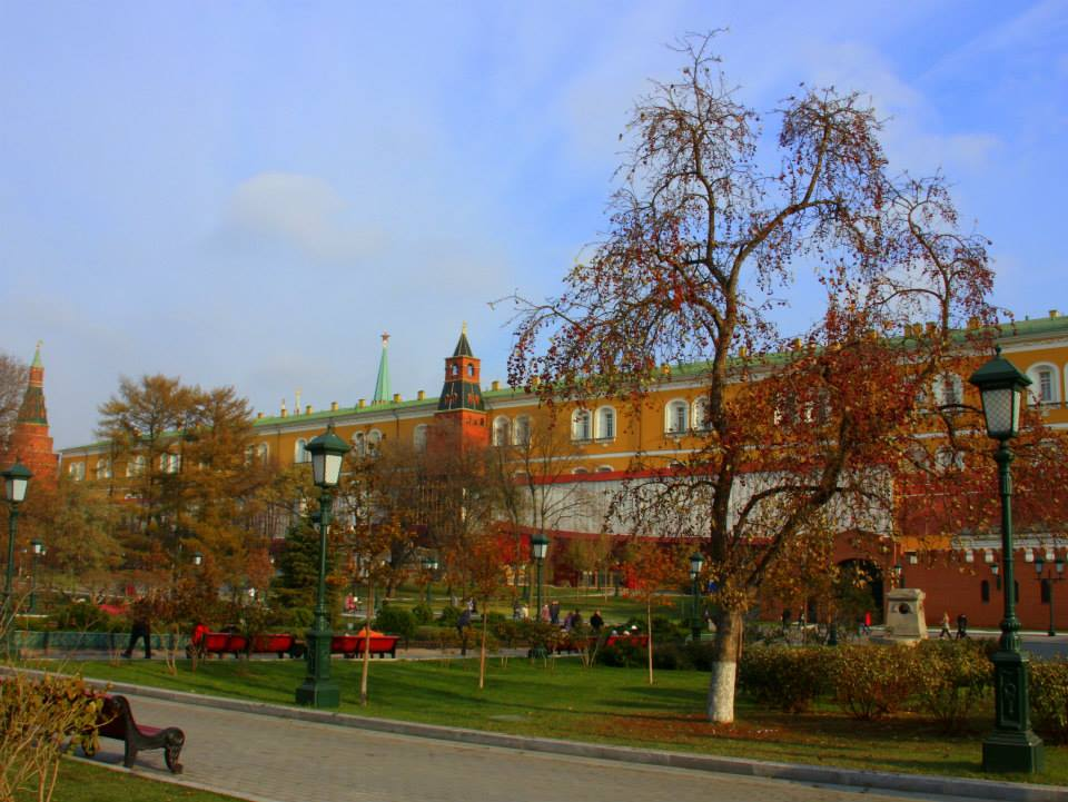 Beautiful Moscow autumn day at the Kremlin