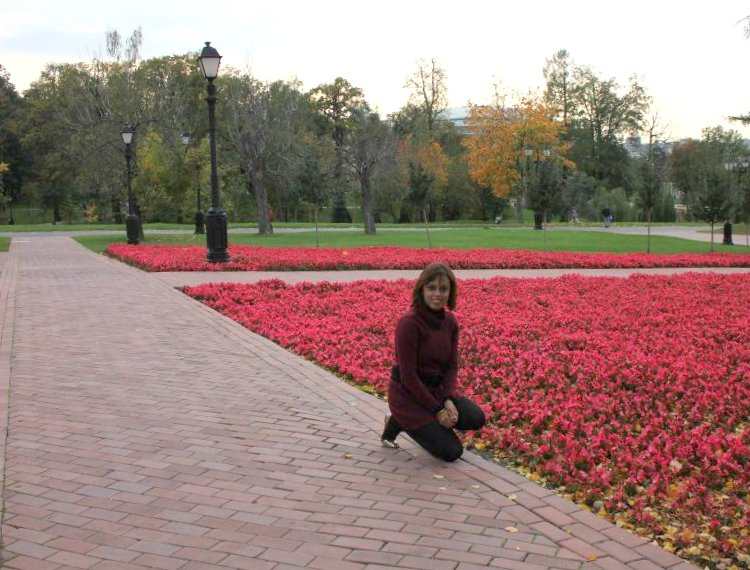 the Ekaterininskiy Park in Moscow