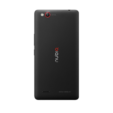 Nubia-Z7-Max-and-mini-outed-by-ZTE-4