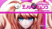 Junko - Top 10 Psychopaths in Anime